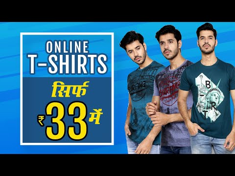 Free Online Shopping Offers: How To Do Free Shopping Online For T-Shirts And Shoes | Offers Today
