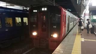 【博多駅・813系・普通】813系RM112+RM102普通原田行発車シーン