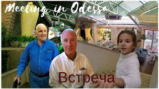 How we met / Our subscribers came to Odessa