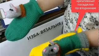 Идея рукавички, которую оценят дети