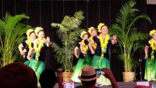 Repeat youtube video Hula Oni'e 2016 -Halau Hula O Kauhionamauna