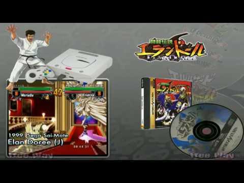Sega Saturn Tribute Hyperspin Full Custom Collection Part