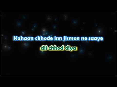 Dua - Sanwre - Mixtape - Karaoke with Female Vocals