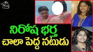 Actress Nirosha Husband Ramki RARE and UNSEEN Pictures | Nirosha Family PICS | W Telugu Hunt