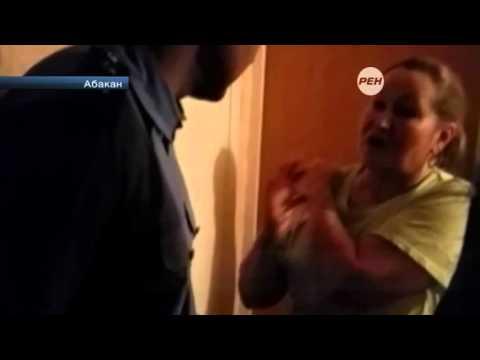 В Абакане должник накинулся с кулаками на судебных приставов, когда те пришли описывать имущество