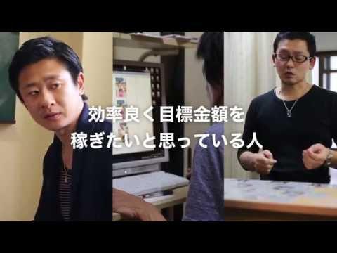 風俗高収入求人 UGグループ 池袋ホテヘル【ウルトラパラダイス】