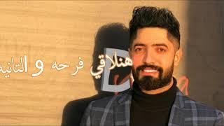Hazem - Helw El Makan (Tamer Hosny Song) / حازم - حلو المكان