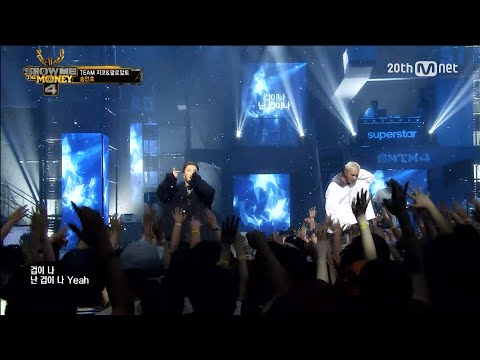 SONG MINHO - '겁' (feat. TAEYANG) 0821 Mnet SHOW ME THE MONEY 4