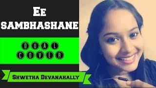 Ee Sambhashane | Dual Cover | Shwetha Devanahally