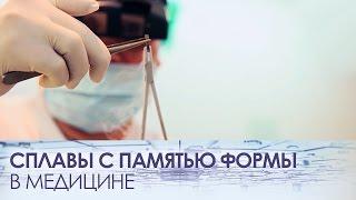 видео Основные свойства стоматологических материалов