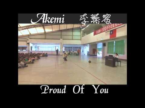 2012寶貝蕎蜜蜜-DKES演奏Proud Of You