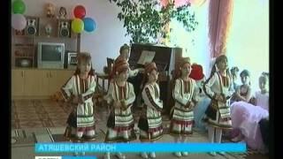 Атяшевский детский сад № 1 стал лучшим в республике