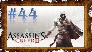 Assassins Creed II #44 [DE|HD] Erstmal Gebiete säubern