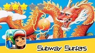 Subway Surfers - Kiloo - BeiJing Day13 Walkthrough Legend of The Dragon Recommend index three stars