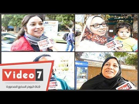 فى يوم المرأة المصرية.. خدعوك فقالوا -نكدية- والستات ترد: الست المصرية مرحة وبتحب الفرفشة  - نشر قبل 22 ساعة