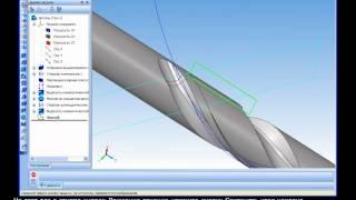 Построение 3D модели сверла в Компас 3D