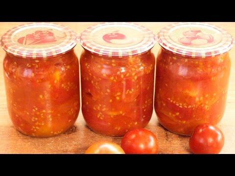 Помидоры консервированные без соли, сахара и уксуса / Canned tomatoes  English subtitles без регистрации и смс
