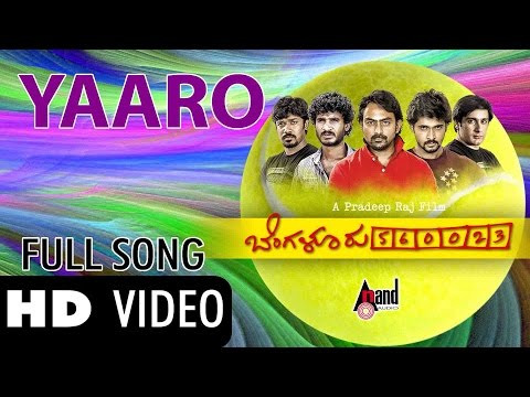 "Bangalore 23 | ""Yaaro""