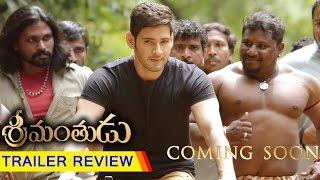 srimanthudu official trailer review mahesh babu shruti haasan telugu movies news