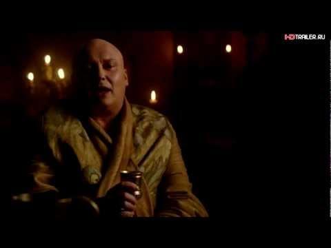 Игра престолов (2 сезон) Русский трейлер 2012 HD