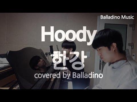Hoody(후디) - 한강(HANGANG) Cover by Balladino