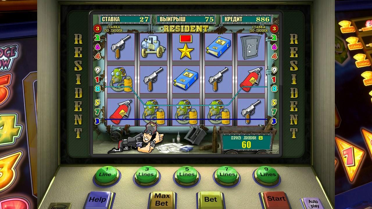 Чорти ігрові автомати грати безкоштовно і без реєстрації