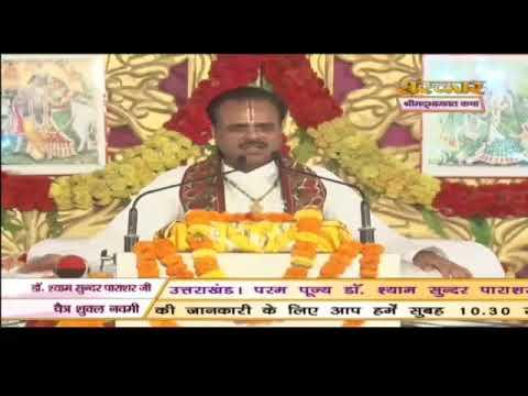 Braj Ke Nandlala Shyamsundar parasharji