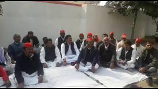 samajwadi party protest against bjp mla comments on mayawati 2