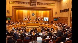 أخبار عربية - إجتماع لوزراء الخارجية العرب في القاهرة بشأن القدس