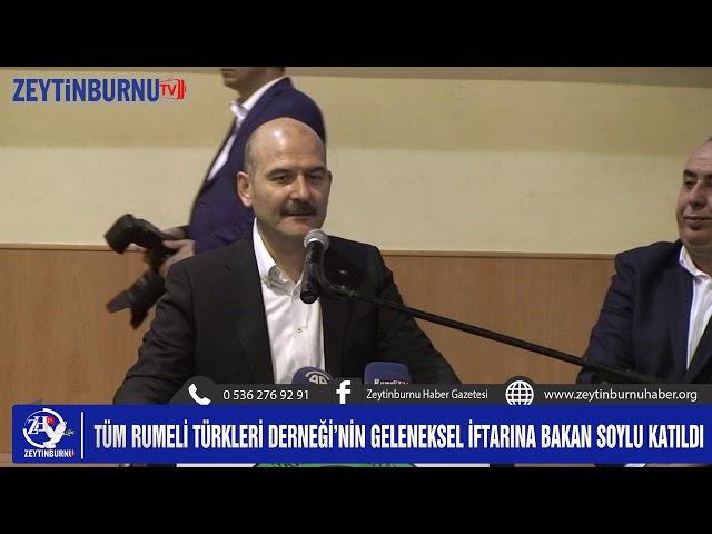 Tüm Rumeli Türkleri Derneğinin iftarına Bakan Soylu katıldı