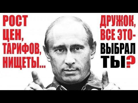 Путин Поднял СЕБЕ ЗАРПЛАТУ На День Рождения! Как Путин Поздравил Себя и Медведева 2019 Царь России.