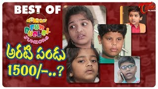 BEST OF FUN BUCKET JUNIORS | Funny Compilation Vol 4 | Back to Back Kids Comedy | TeluguOne