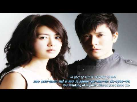[Eng, Rom & Kor] Jung Yeop - Nothing Happened (아무일도 없었다) 49 Days OST