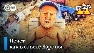 """Лукашенко загорает в тени Путина – """"Заповедник"""" в отпуске, вторая неделя"""