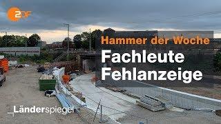 Kostenexplosion bei Tunnelbau - Hammer der Woche vom 26.10.2019 | ZDF
