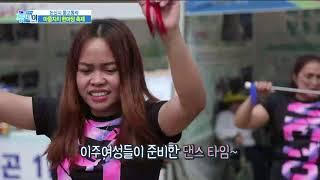TJB생방송투데이  논산시 동고동락 마을자치 한마당 축…
