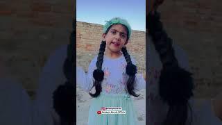 Isliye Main Aeroplane ✈️ Nhi Kriddti 🤪 #Shorts #YouTubeShorts #Comedy |Samayra Narula | SUBSCRIBE