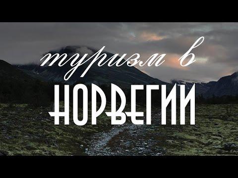 дикий туризм знакомства москва московская обл