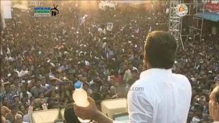 YSRCP President YS Jagan Public Meeting at Ganapavaram    West Godavari    Watch Live
