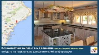 3-х комнатная вилла с 2-мя ваннами в Finca, El Campello, Alicante(, 2014-09-08T17:54:47.000Z)