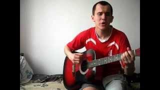 Душевная песня под гитару!! Макс Корж - Мотылёк! Слушать всем!!!