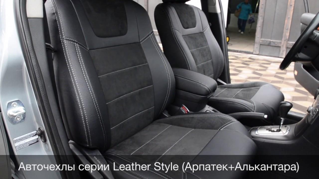 Чехлы для Toyota Avensis II, Алькантара, MW Brothers