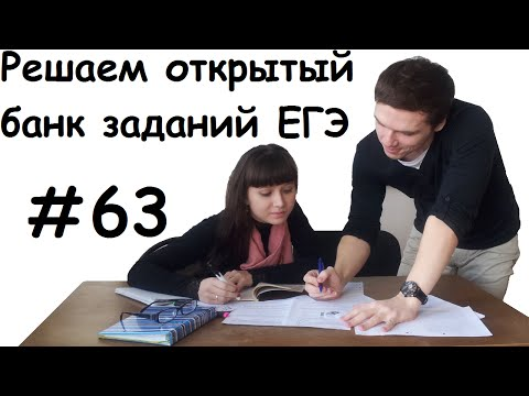 ЕГЭ 2017 | Задание 1 | Рост человека __ футов __ дюйма ... ✘ Школа Пифагора