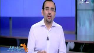 بالفيديو.. أحمد مجدي: تمنيت موت الطفل السوري