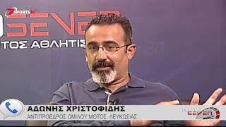 ΕΚΠΟΜΠΗ AUTOSEVEN 9