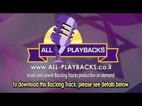 Hanan Ben Ari - Wikipedia - Playback - Karaoke