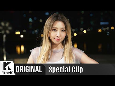 [Special Clip] Minzy(공민지)_Superwoman(수퍼우먼)