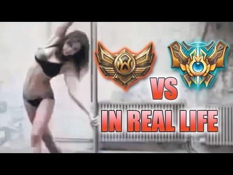 Bronze VS Challenger In Real Life #8  [Amateur VS Professional]
