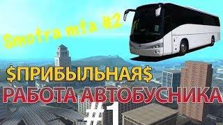 СКОЛЬКО МОЖНО ЗАРАБОТАТЬ В ТАКСИ ЗА НЕДЕЛЮ?!ИТОГИ НЕДЕЛИ. Работа в такси город Москва АВГУСТ 2017