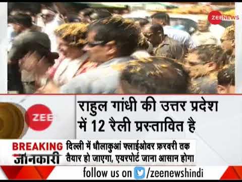 Breaking News: Priyanka Vadra's first rally on 10th February